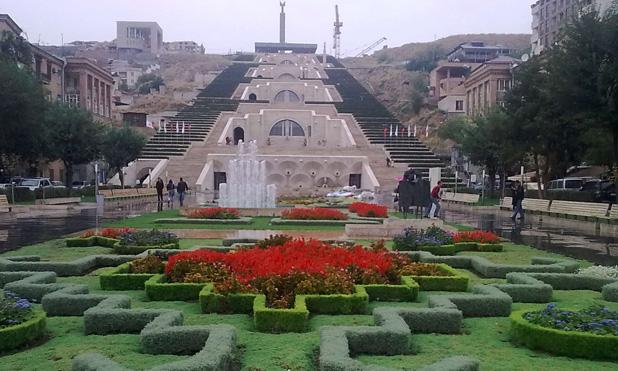 ثبت شرکت در ارمنستان
