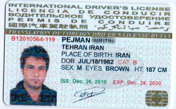 گواهی نامه بین المللی رانندگی