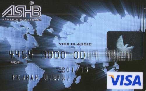 ویزا کارت کلاسیک
